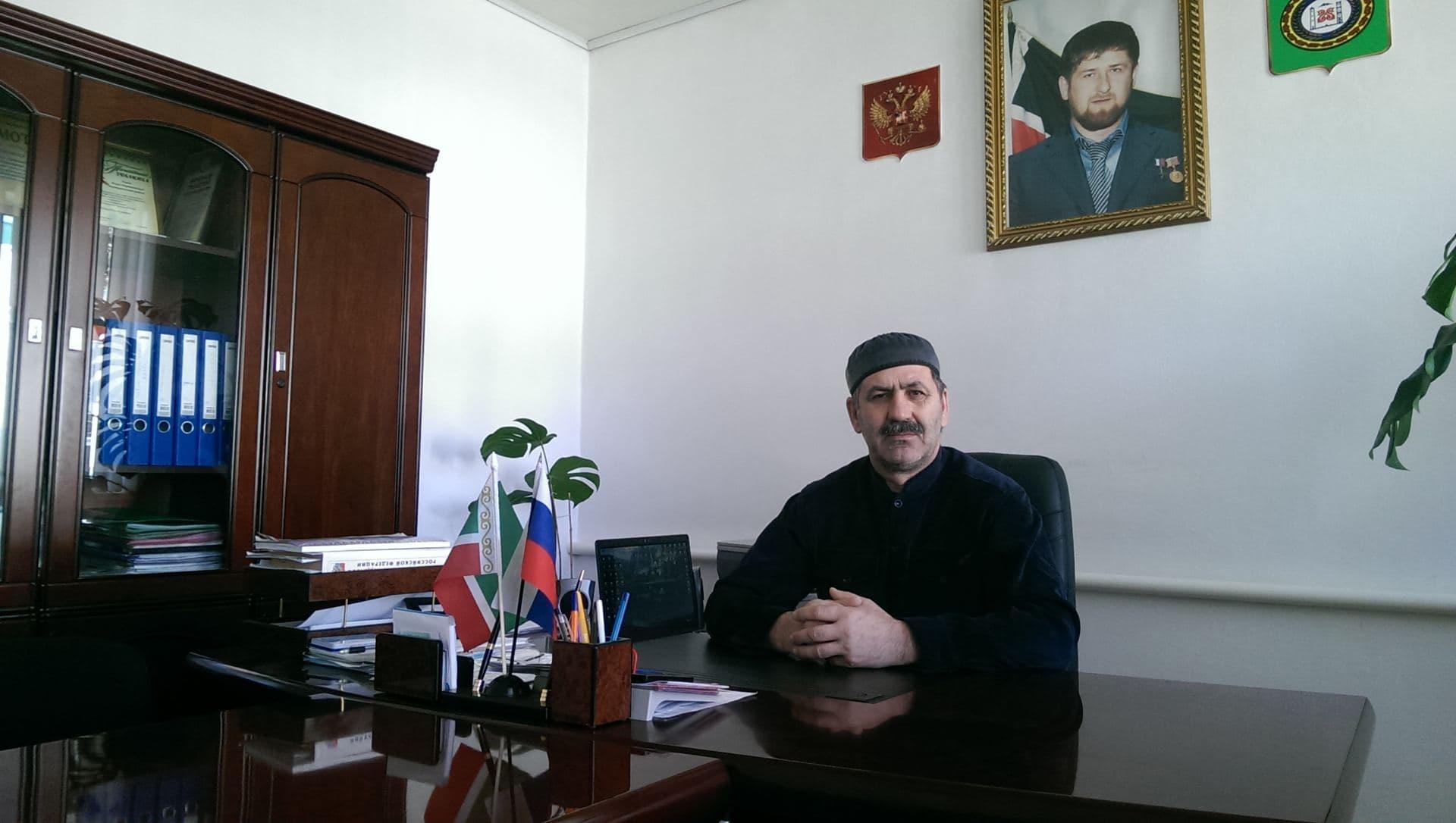 Глава администрации